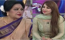 Ek Nayee Subha With Farah in HD 14th November 2017