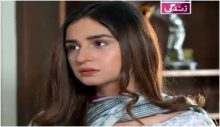 Haya Ke Rang Episode 187 in HD