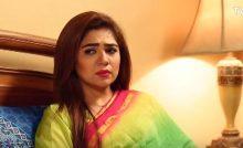 Love in Gulshan e Bihar episode 77