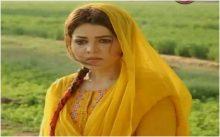 Boltay Afsane Kani Ankh Telefim in HD