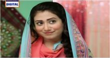 Bubbly Kya Chahti Hai episode 16
