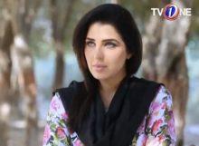 Chanar Ghati Episode 18 in HD