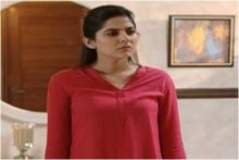 Teri Raza Episode 23 in HD