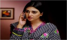 Yaar e Bewafa Episode 23 in HD