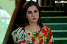 Agar Tum Saath Ho Episode 44 Part 1 in HD