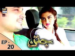 Jatan Episode 20 in HD