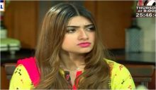 Aik Hi Bhool Episode 115 in HD