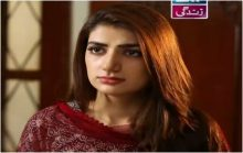 Mere Baba Ki Ounchi Haveli Episode 258 in HD
