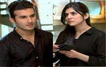 Teri Raza Episode 24 in HD