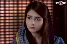 Jalti Barish Episode 59 in HD
