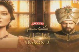 Kosem Sultan Season 2 Episode 62