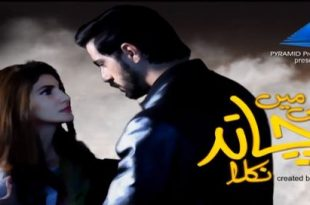 Gali Me Chand Nikla Episode 41