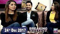 Breaking Weekend in HD 24th December 2017
