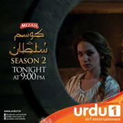 Kosem Sultan Season 2 Episode 66