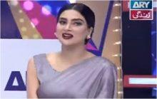 Eidi Sab Kay Liye in HD 31st December 2017