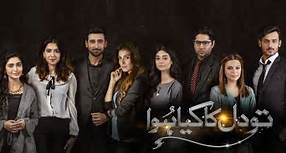 Tau Dil Ka Kia Hua Episode 24 in HD