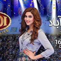 Eidi Sab Kay Liye 5th Jan 2018
