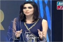 Eidi Sab Kay Liye 6th January 2018