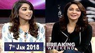 Breaking Weekend in HD 7th January 2018