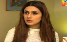 Alif Allah Aur Insaan Episode 39 in HD