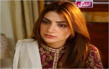 Mere Baba Ki Ounchi Haveli Episode 278 in HD
