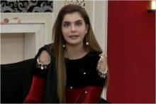 Good Morning Pakistan in HD 12th Jan 2018