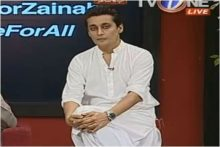 Aap Ka Sahir in HD 12th January 2018