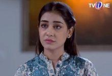 Jalti Barish Episode 63 in HD
