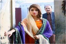 Rani Episode 42 in HD