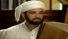 Alif Allah Aur Insaan Episode 40 in HD