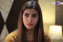 Gali Me Chand Nikla Episode 44 in HD