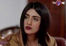 Karamat e Ishq Episode 5 in HD