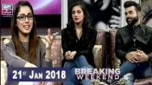 Breaking Weekend in HD 21st January 2018