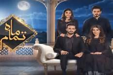 Mah E Tamaam New Drama Promo