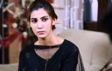 Gali Me Chand Nikla Episode 45 in HD