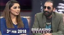 Breaking Weekend 3rd Feb 2018
