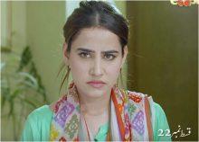 Piyari Bittu Episode 22 in HD