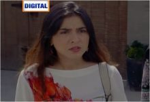 Khudgarz Episode 17 and 18 in HD