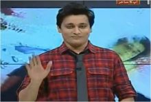 Aap Ka Sahir in HD 12th February 2018
