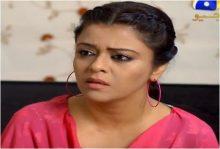 Naik Parveen Episode 5 in HD