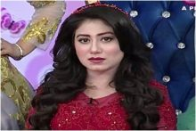 Ek Nayee Subha With Farah in HD 13th February 2018