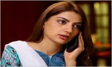 Mere Baba Ki Ounchi Haveli Episode 296 in HD