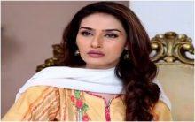Chandni Begum Episode 86 in HD