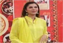 Good Morning Pakistan in HD 14th February 2018