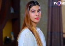 Gali Me Chand Nikla Episode 48 in HD