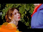 Main Ayesha Gul Episode 81