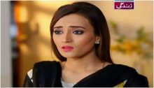 Mere Baba Ki Ounchi Haveli Episode 303 in HD