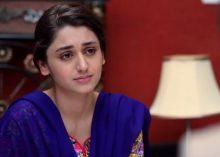 Karam Jali Episode 5 in HD