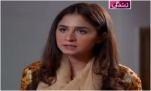Haya Ke Rang Episode 247 in HD