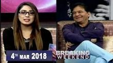Breaking Weekend in HD 4th March 2018